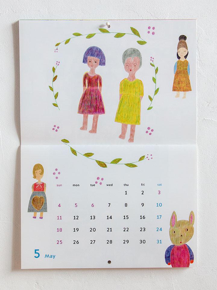 2014_PeecePlant_calendar_IMG_2203.jpg