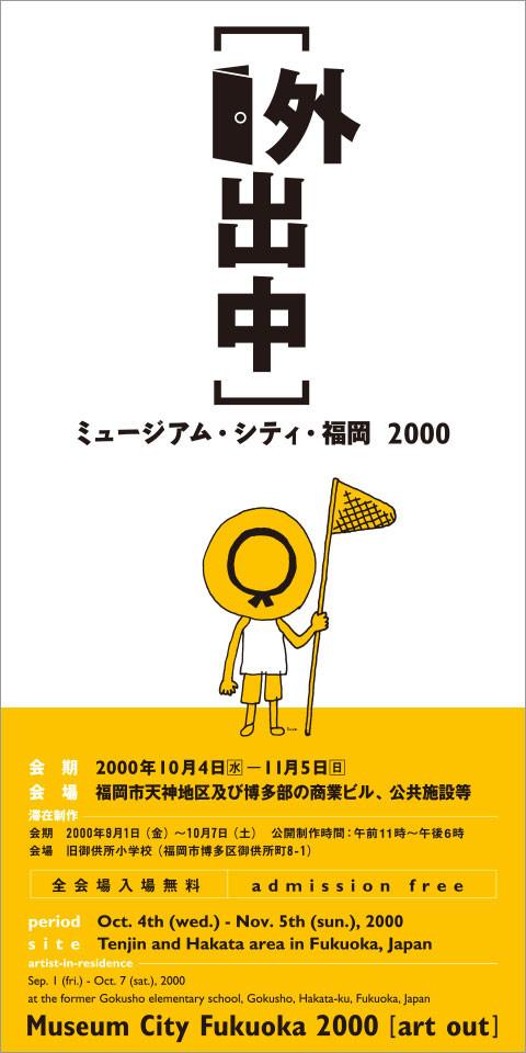 2000_MCF2000_leafA.jpg