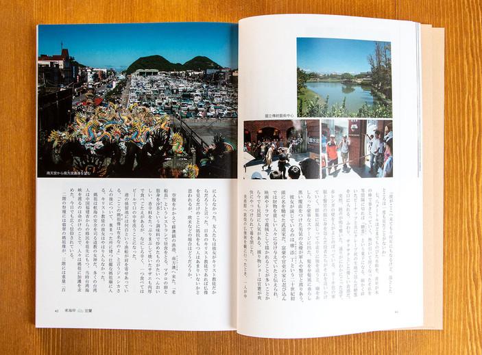 2014_taiwan_IMG_1748.jpg