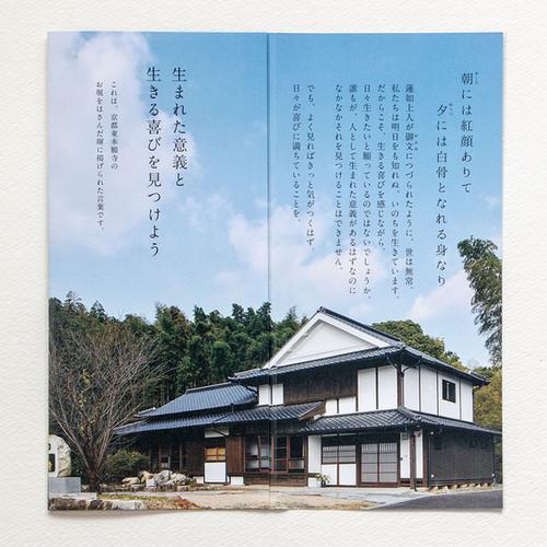 Taisenji_leaf_IMG_2186.jpg