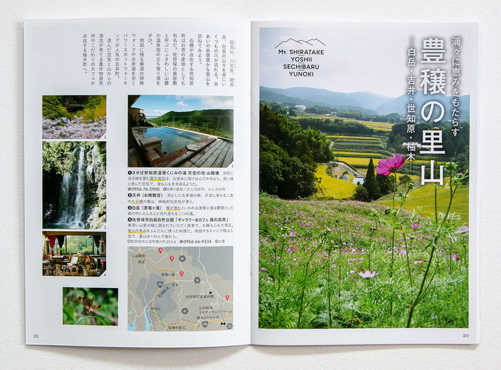 2017_UmiKazeTabi_IMG_6148.jpg