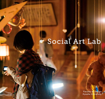 Social Art Lab Annual Report 2016-2017