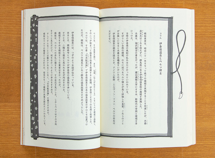 2014_katori_IMG_1891.jpg