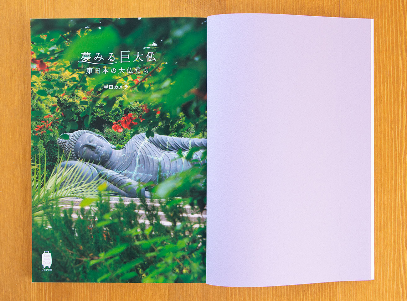 2018_daibutsu_IMG_1663.jpg