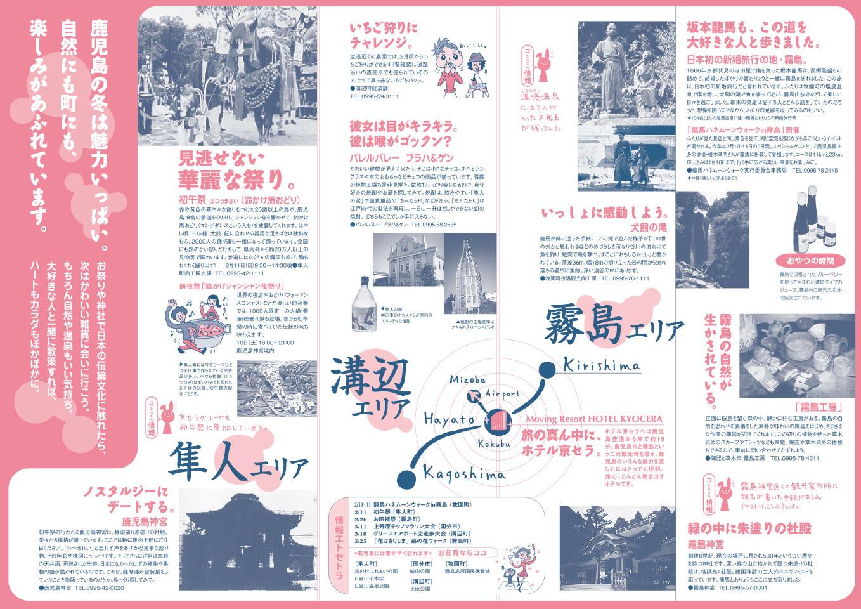 etc_suisui3B.jpg