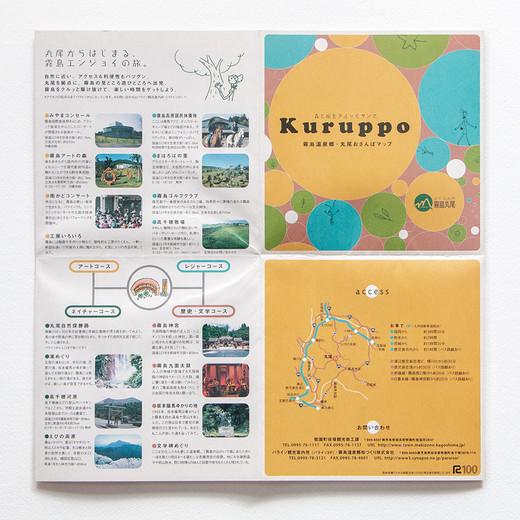 2001_Kuruppo_IMG_2168.jpg