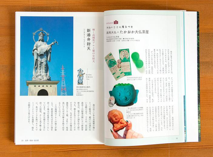 2020_DaibutsuWest_IMG_4378.jpg