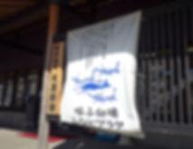 呼子_IMGP0431.jpg