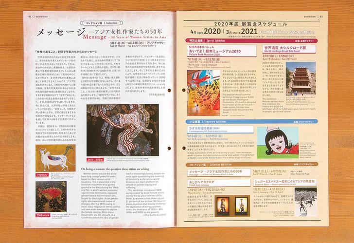 editorial_ajibiNews_IMG_3846.jpg
