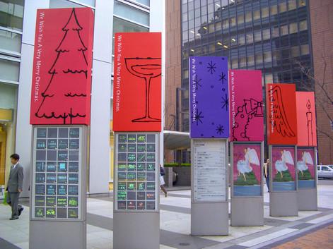 アクロス福岡 2003クリスマス装飾