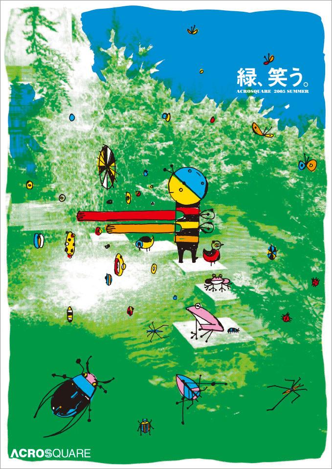 acros_05_poster1.jpg