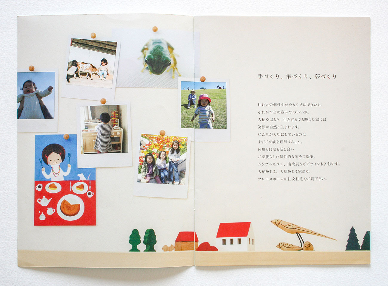 2008_placehome_catalog_IMG_0829.JPG