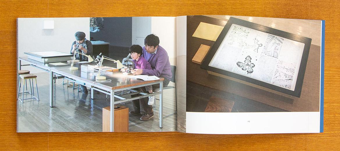 2012_Namida_IMG_1945.jpg