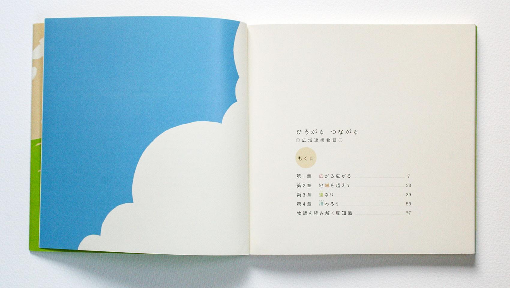 2003_Hirogaru_IMG_9894.JPG