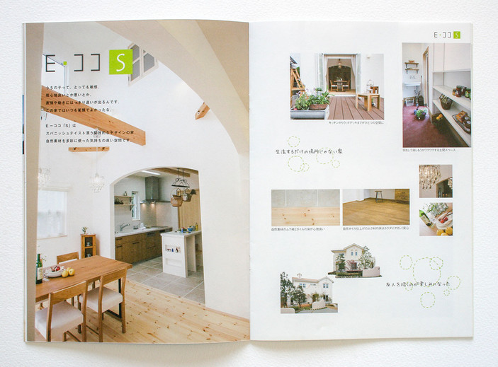 2008_placehome_catalog_IMG_0831.JPG