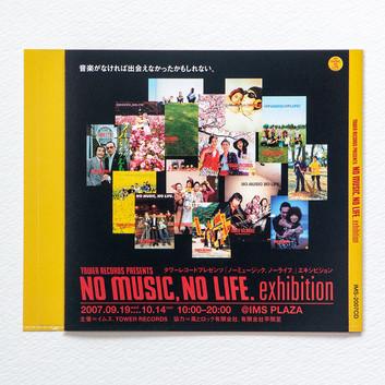 NO MUSIC, NO LIFE. 展 リーフレット