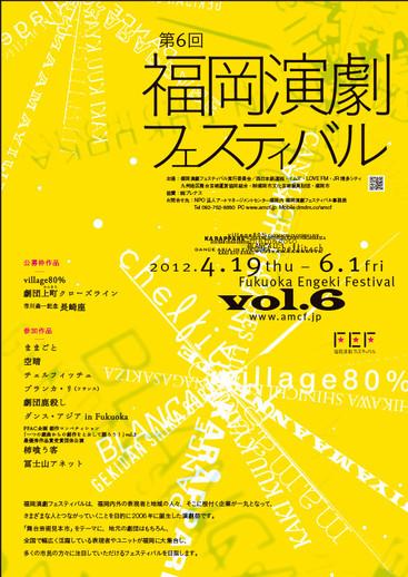 2012_enfes6_flyerA1.jpg