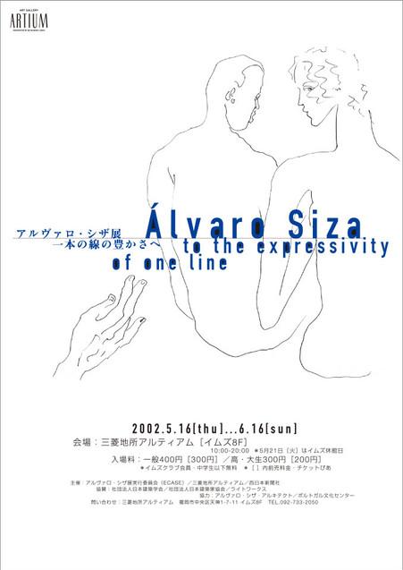 2002_AlvaroSiza_flyer_A.jpg