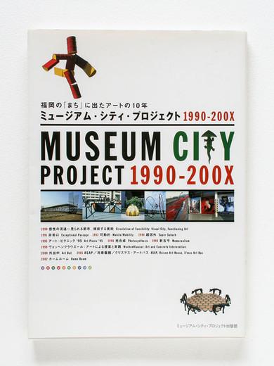2003_MCP_IMG_0865.jpg