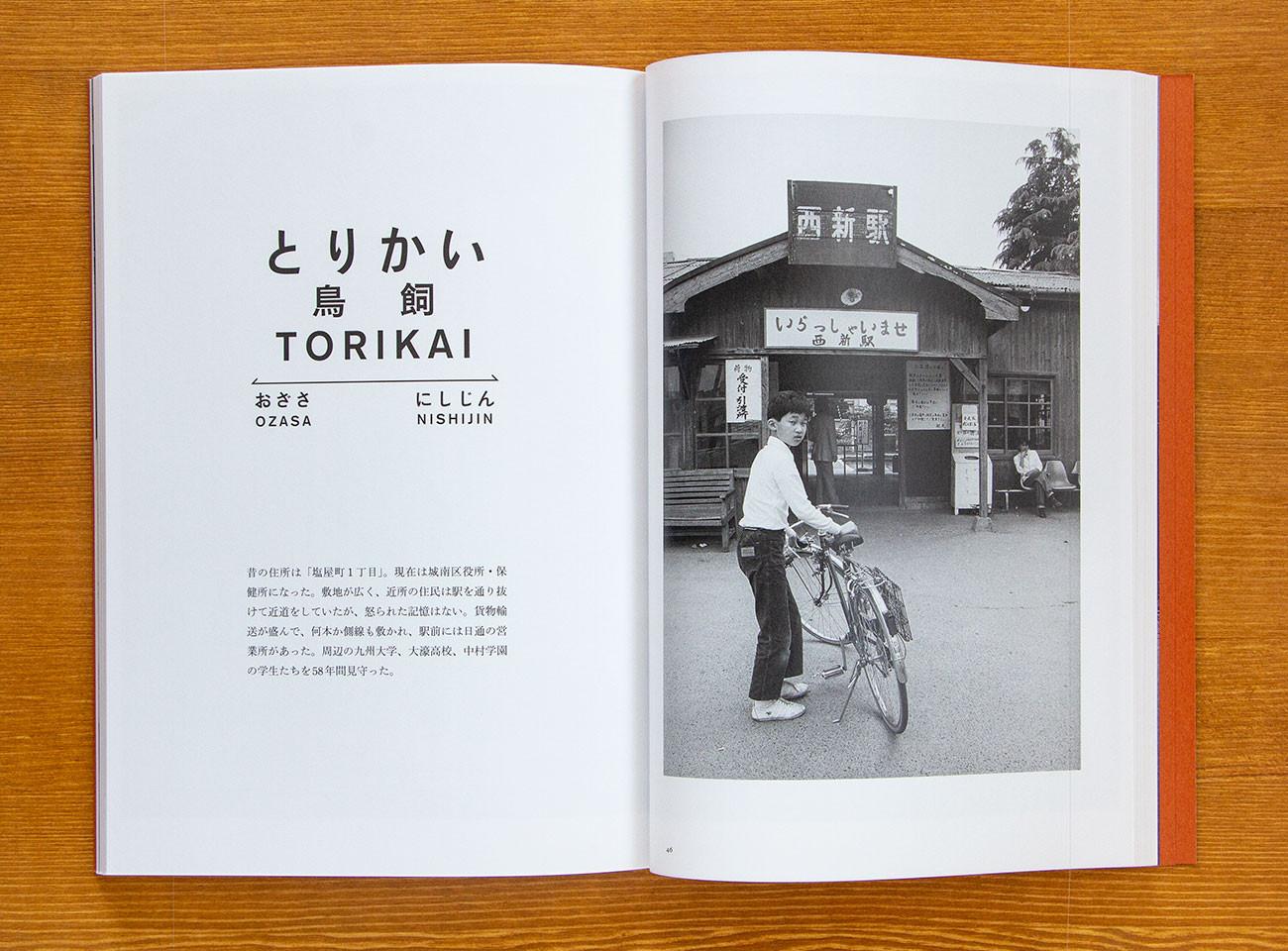 2015_SokoniEkiga_IMG_1951.jpg