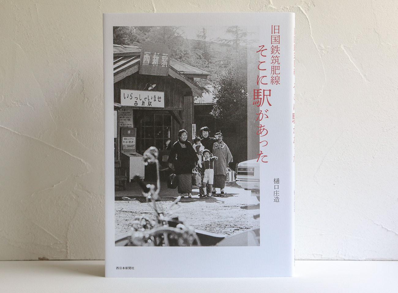 2015_SokoniEkiga_IMG_1698.jpg