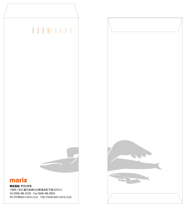 marix封筒.jpg