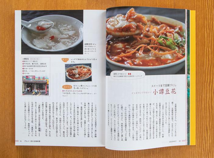 2014_shisen_IMG_1789.jpg