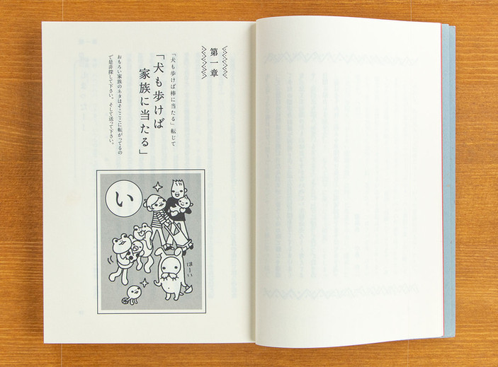 2003_Omokazo2_IMG_1912.jpg