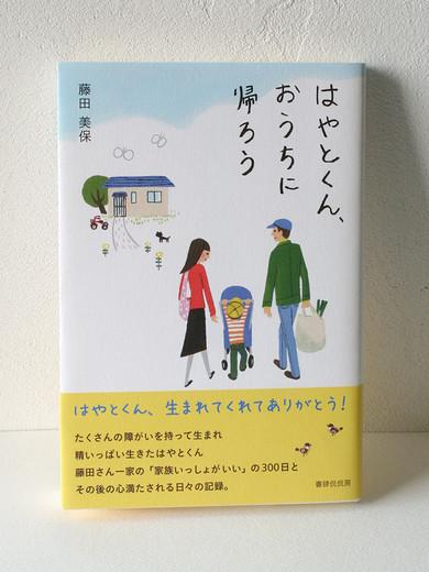 2010_HayatoKun_IMG_9743.jpg