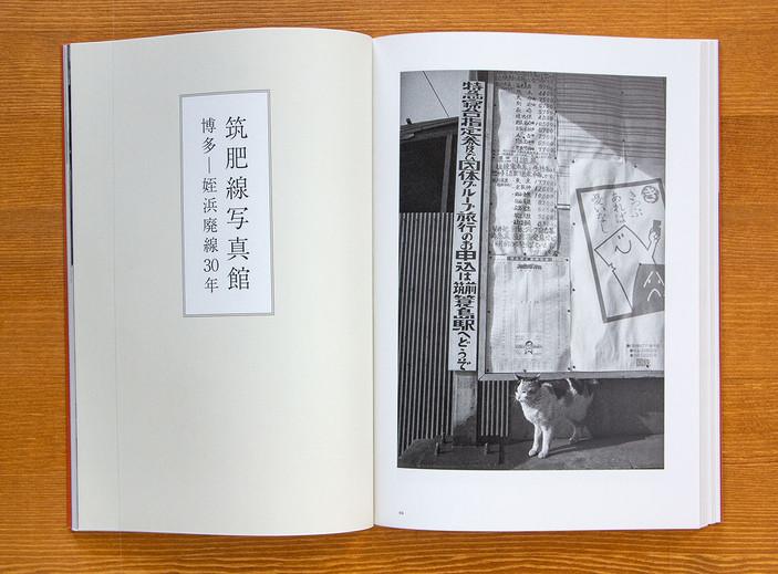 2015_SokoniEkiga_IMG_1960.jpg