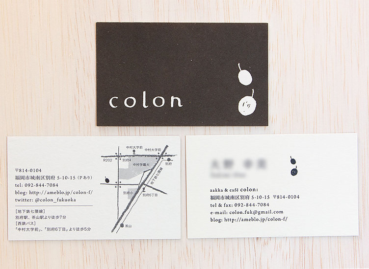 colon_IMG_1549.jpg