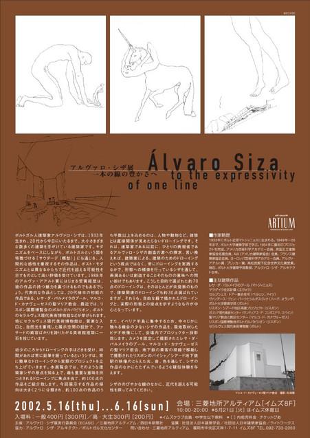 2002_AlvaroSiza_flyer_B.jpg
