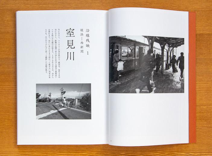 2015_SokoniEkiga_IMG_1955.jpg