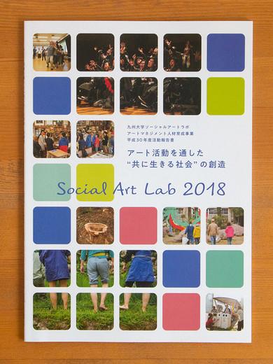 2019_sal2018_IMG_3507.jpg