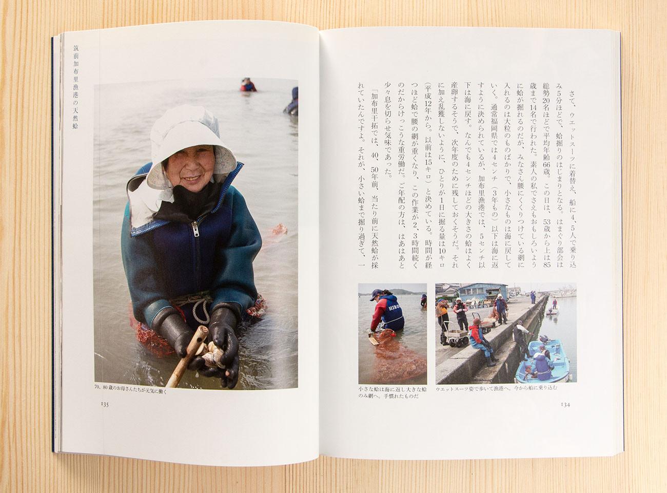 2011_Itoshima_IMG_1741.jpg