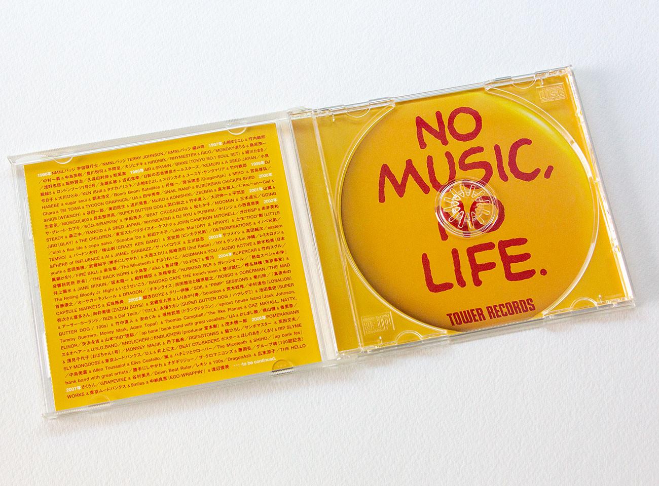 NoMusicNoLife_leaf_IMG_2233.jpg