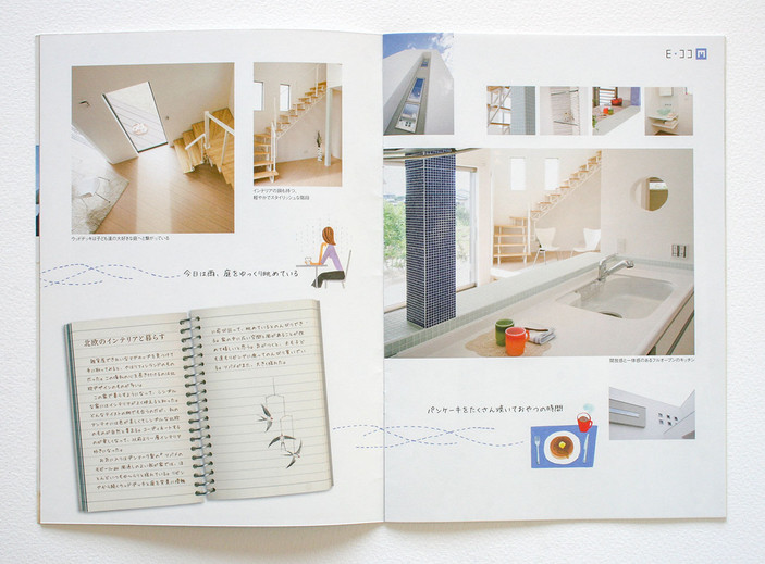 2008_placehome_catalog_IMG_0830.JPG