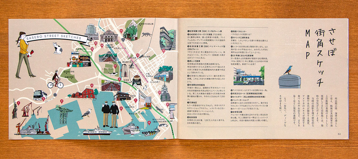 2018_UmiKazeTabi_IMG_1987.jpg