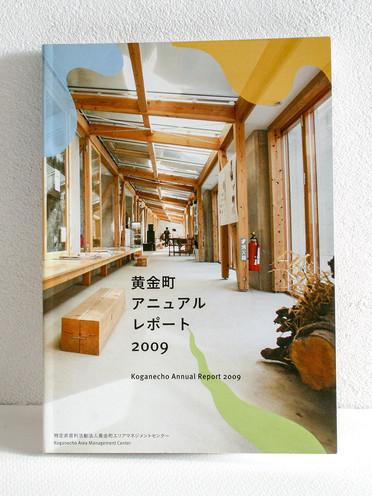 2011_Koganecho2009_IMG_0946.JPG