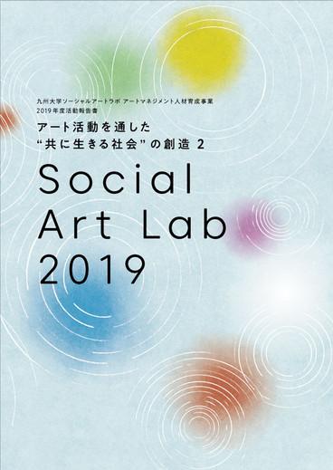 2020_sal2019_cover.jpg