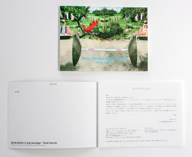 2012_gerda&jorg_invitation_IMG_1182.jpg