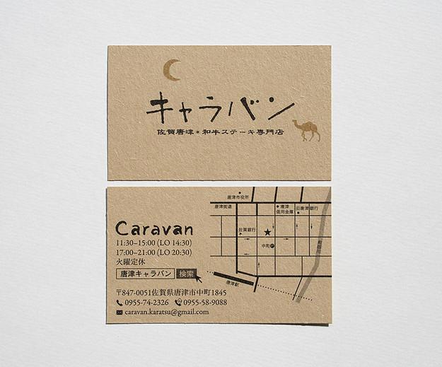 logo_CaravanShopcard.jpg