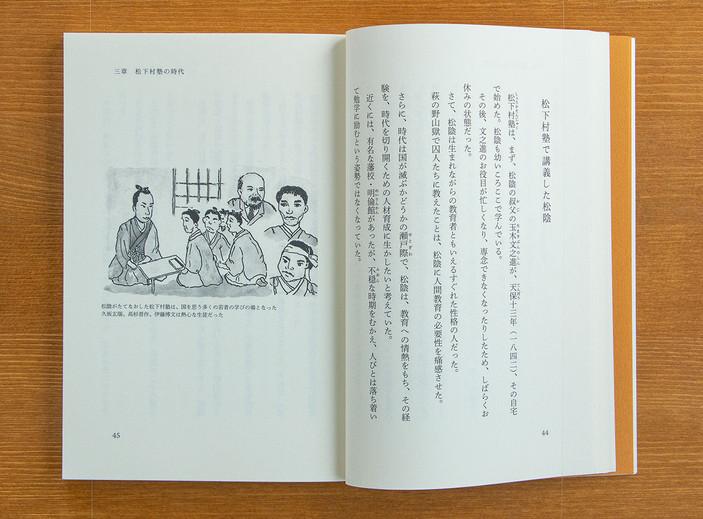 2014_katori_IMG_1890.jpg