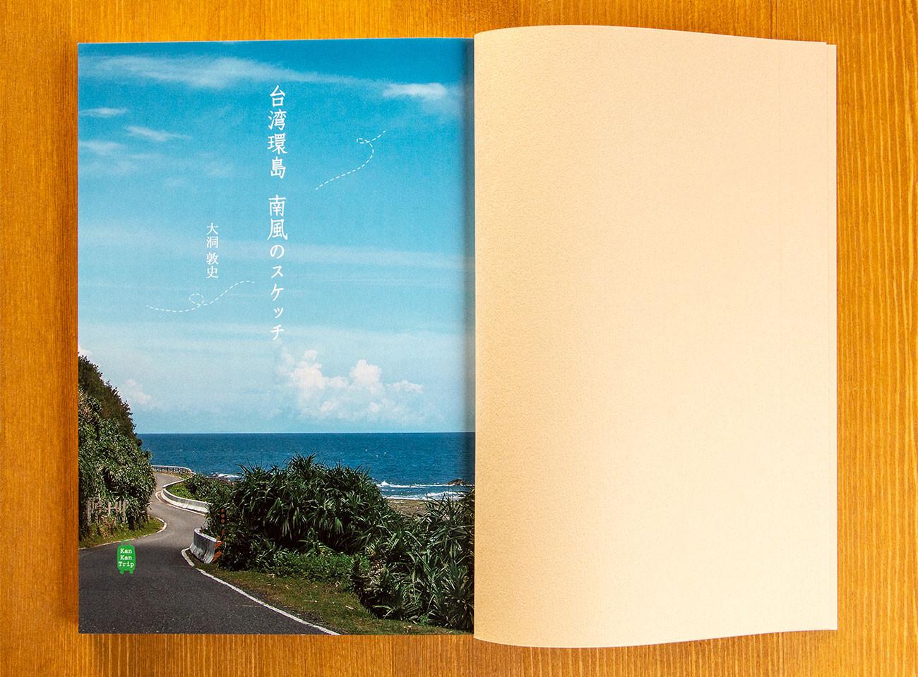 2014_taiwan_IMG_1742.jpg