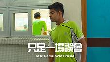 video-poster_我的電競嫲嫲.jpg