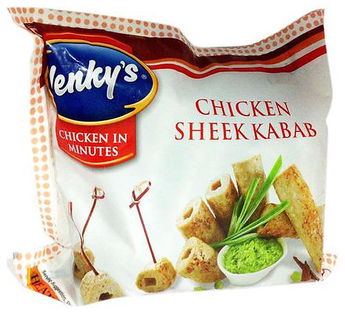 Chicken Seekh Kabab (6 pcs)