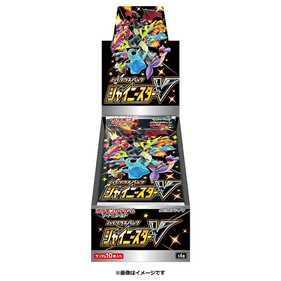 Pre-order Pokemon Card Japanese Sword & Shield High Class Pack Shiny Star V