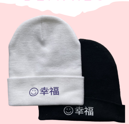 Copy of happiness beanies.png