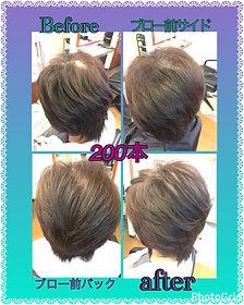 東大宮の艶髪専門店|美容室アヴァール