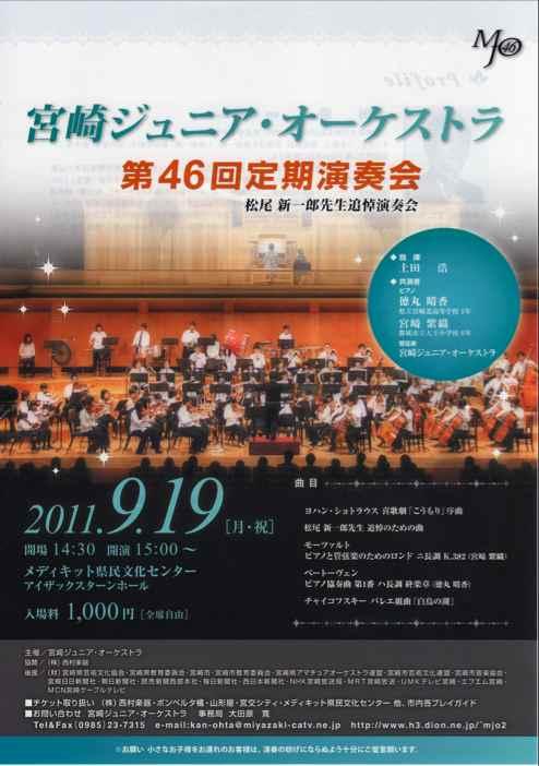 MJO46001-03